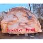 大型门牌刻字石村口景观石晚霞红公园单位刻字石头厂家许氏园林